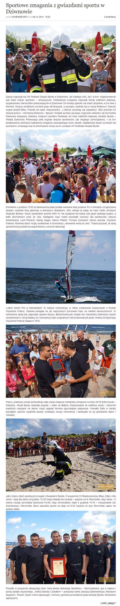 Sportowe zmagania z gwiazdami sportu w Dziwnowie   Kamienskie.info_W500