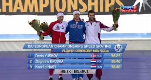Mistrzostwa Europy w wieloboju – Mińsk 2016 – dzień 1 wyniki